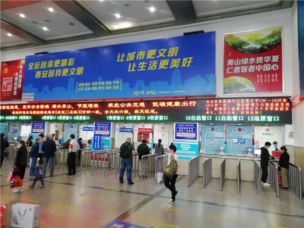 """高陵汽车站_陕西省西安汽车站提前部署 """"备战"""" 2020年双节黄金周"""