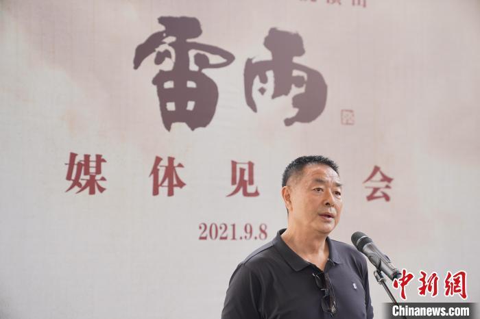 9月8日,北京人艺新版《雷雨》,导演濮存昕携众主创参加媒体见面会。 史春阳 摄