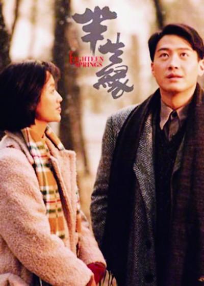 抓住融合发展机遇 再创香港电影辉煌